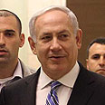 PM Netanyahu works out unity deal Photo: Gil Yochanan