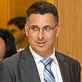 Education Minister Gideon Sa'ar Photo: Ohad Zwigenberg