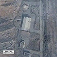 Parchin base near Tehran Photo: DigitalGlobe - ISIS