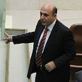 Mofaz at Knesset session Photo: Gil Yohanan