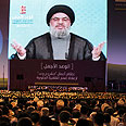 Behind constant destruction - Nasrallah Photo: EPA