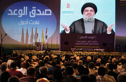 Nasrallah addresses supporters (Photo: EPA)