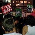 Tel Aviv rally Photo: Yuval Mann