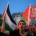 Protesters demand release of Palestinian prisoners Photo: Reuters