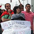 Wednesday's rally Photo: Avishag Shaar-Yashuv