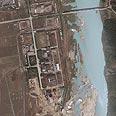 Yongbyon nuclear reactor Photo: AP