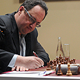 Israel's Boris Gelfand at the World Chess Championship AFP