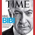 'King Bibi'