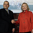 Barak and Clinton (archive) Photo: Reuters