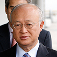 UN nuclear chief Yukiya Amano Photo: AP