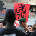 Anti-migrant protest in Tel Aviv Yaron Brenner