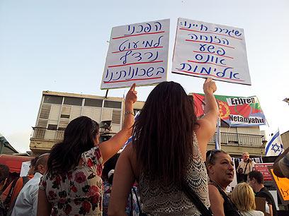 התושבים בדרום תל אביב מפחדים (צילום: מגלי סקילדסקי)