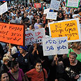 Protest in Tel Aviv Photo: Yaron Brener