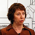 EU foreign policy chief Catherine Ashton Photo: Reuters