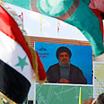 Hezbollah Chief Sheikh Hassan Nasrallah Photo: Reuters