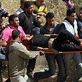 Injured Palestinian Photo: AFP