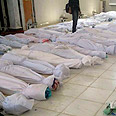Houla massacre Photo: AP