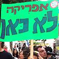 Anti-migrant protesters: No Africa here Moti Kimchi