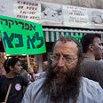 Baruch Marzel Photo: EPA