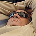 Hosni Mubarak Photo: AFP