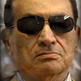 Mubarak in court (archive) Photo: EPA