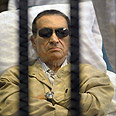 Refused treatment. Mubarak Photo: AP