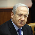 Netanyahu. Right-wing government Marc Israel Sellem