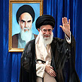 Iran nearing collapse? Supreme leader Khamenei Photo: EPA