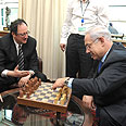 Netanyahu and Gelfand Photo: Moshe Milner, GPO