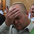 Weiner dismissed Photo: Gil Yohanan