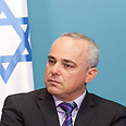 Finance Minister Yuval Steinitz Photo: Ohad Zwigenberg