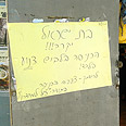The sign in Netanya Photo: Eytan Elhadaz