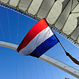 Dutch flag Photo: Getty Images