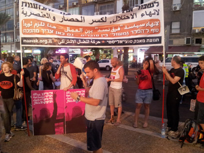 Protest in Tel Aviv (Photo: Moti Kimhi)