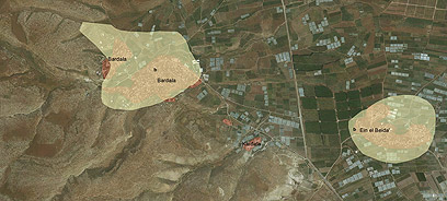 Village of Cardala (Photo: Courtesy of Bimkom and ACRI)