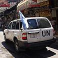 UN mission in Syria Photo: EPA