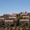 Homes in the Givat Ulpana neighborhood AP