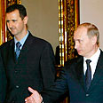 Puting and Assad. Russians have built isolating wall around Syrian president Photo: Getty Images