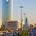 Riyadh Photo: Shutterstock