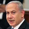 Benjamin Netanyahu Photo: Mark Israel Sellem