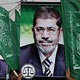 Mohamed Morsi Photo: AFP