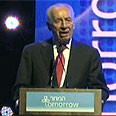 President Peres among participants (archives)