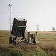 Iron Dome missile shield Photoo: AFP