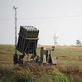 Iron Dome missile shield Photoo: AFP