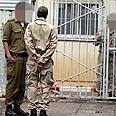 Prison Four Photo: Amit Shabi, Yedioth Ahronoth