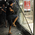 Protesters broke into banks Photo: Yaron Brener