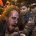 Police and rioters clash in Tel Aviv Photo: AFP