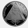 The coin (Screenshot)