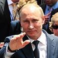 Putin Photo: EPA