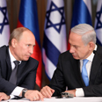 Netanyahu and Putin Photo: Mark Israel Salem